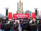 """全国文化科技卫生""""三下乡""""贵州分会场集中示范活动暨启动仪式在正安县举办"""