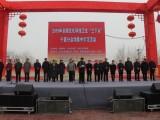 """自治区开展2019年文化科技卫生""""三下乡""""活动"""