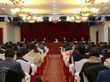 2019年度全区卫生健康工作会议在银川召开