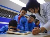 儿童青少年预防近视主题宣传活动在京举行