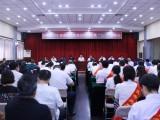 """自治区卫生健康委庆祝建党98周年暨""""七一""""表彰会"""