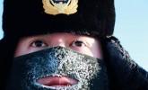 -45℃,冰霜满面,他们依然巡逻在边境线上