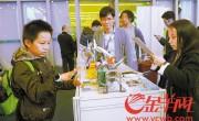 【领航新征程】解读广州创新密码 让科技融入你我生活