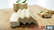 警惕!乱吃豆腐有五大害处 最伤肾脏
