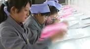 银川模式:让移民幸福的生活