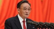 中国特色社会主义事业站在了新的历史起点上--吴邦国代表全国人大常委会作工作报告