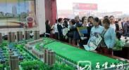 宁夏•石嘴山第八届房•车文化生活博览会盛大开幕