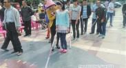 关爱盲人 定向行走