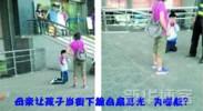 母亲让孩子当街下跪自扇耳光暴露了啥?