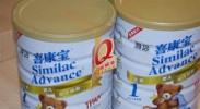 消费者购买雅培奶粉有小虫 投诉9个月厂家不答复