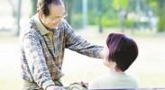 """人社部:养老保险最终""""并轨""""方向明确"""