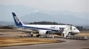 波音787飞机10天7事故