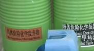 """宁夏安全生产主要指标""""十连降"""""""