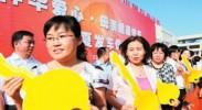 """宁夏获赠30辆""""母亲健康快车"""" 全国妇联和神华集团奉献爱心"""