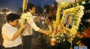 柬埔寨民众悼念太皇西哈努克