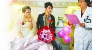 [扬子晚报]男子与白血病女友病房举行婚礼 医生为其证婚