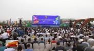 花儿绽放新丝路 凤城盛装迎宾朋 第九届中国花卉博览会在银川开幕