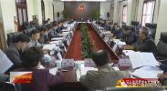 自治区人大常委会党组召开扩大会议传达学习党的十九大精神