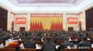 中国共产党宁夏回族自治区 第十二届委员会第二次全体会议公报