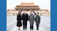 习近平夫妇陪同特朗普夫妇参观故宫博物院