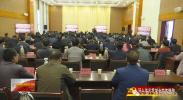 中央宣讲团党的十九大精神宣讲报告在宁夏各地干部群众中引发强烈反响
