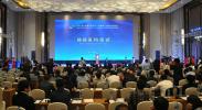 2017网上丝绸之路大会现场主持实录