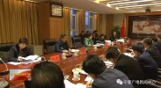 咸辉在中卫市调研并召开座谈会强调 学懂弄通做实党的十九大精神推动中卫实现更高质量更可持续发展
