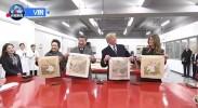 【独家V观】习近平和夫人彭丽媛与美国总统特朗普和夫人梅拉尼娅共同参观故宫文物医院