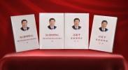 翻译专家揭秘:《习近平谈治国理政》第二卷英文版翻译背后的故事