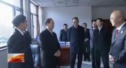 """石泰峰调研这件事,要求市县党委书记要当好""""施工队长"""",严格按图施工!"""