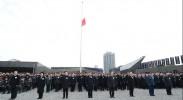 习近平等出席南京大屠杀死难者国家公祭仪式
