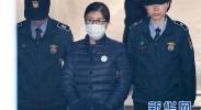 """韩国检方提请判处""""亲信干政""""主角崔顺实25年监禁"""