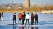 冰面危险 谨慎滑冰