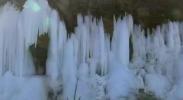 滴水汇冰瀑 冬日赏美景