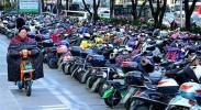 电动车新国标公示 电动自行车时速不得超25公里