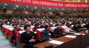 宁夏政协十一届一次会议开幕