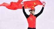 """冬奥来了!奥林匹克再次拨进""""北京时间"""""""