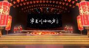 宁夏川好地方 2018宁夏春节联欢晚会