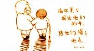 """【牵妈妈的手】今年春节:你把""""陪伴父母""""这份礼物带回家了吗?"""