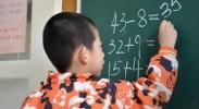 探访天津一自闭症康复中心:老师月薪仅一两千元