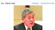 光明日报专访宁夏政协主席崔波:加强少年儿童创新素养教育
