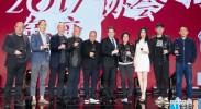 中国电影导演协会2017年度奖提名揭晓 张艺谋任终评主席