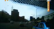 发生事故司机互相指责 行车记录仪还原真相