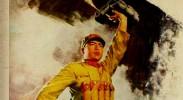 英雄丨董存瑞:危急关头 血肉之躯炸碉堡
