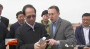 石泰峰调研:如果我们不能保护好治理好黄河,就对不起黄河