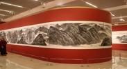 为祖国河山立传 巨幅长卷《长江万里图》亮相国博