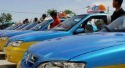 银川出租车从业资格证审验咋就变了?