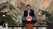 中国驻英大使:美国挑起贸易冲突损人害己