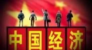 中国经济 各方看好(读数·发现经济运行的轨迹)