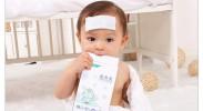 治疗儿童发烧,退热贴不是标配